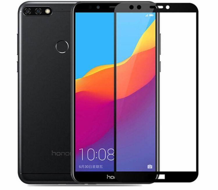 Full Cover защитное стекло для Huawei Y7 2018 / Y7 Prime 2018 / Honor 7C