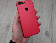 Чехол (книжка) BOSO для Huawei Y7 Prime 2018 / Y7 2018 / Honor 7C Pro - Red